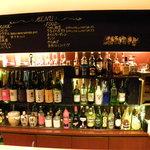 バー アトム - 本家が酒蔵のオーナーセレクト。和酒から洋酒まで幅広くセレクト。