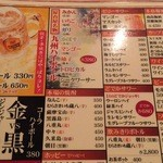 屋台屋 博多劇場 成田店 -