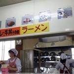 長沼スキー場 食堂 - 厨房ではママさんたちが奮闘中