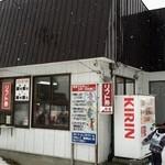 長沼スキー場 食堂 - 食堂が入る第2ロッジ