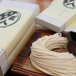うどん匠人 岡本 -