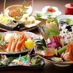 澄仙 - 料理写真:澄仙宴会コース
