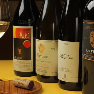 イタリアワインを多種ご用意しております