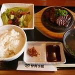 めんどくサガリ屋 - サガリ屋定食680円