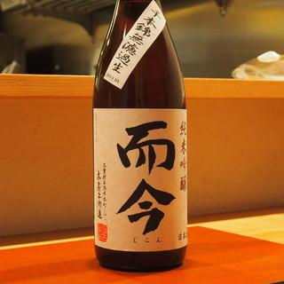 旬の日本酒をお楽しみいただけます