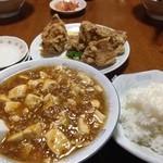 桂林 - 麻婆豆腐定食