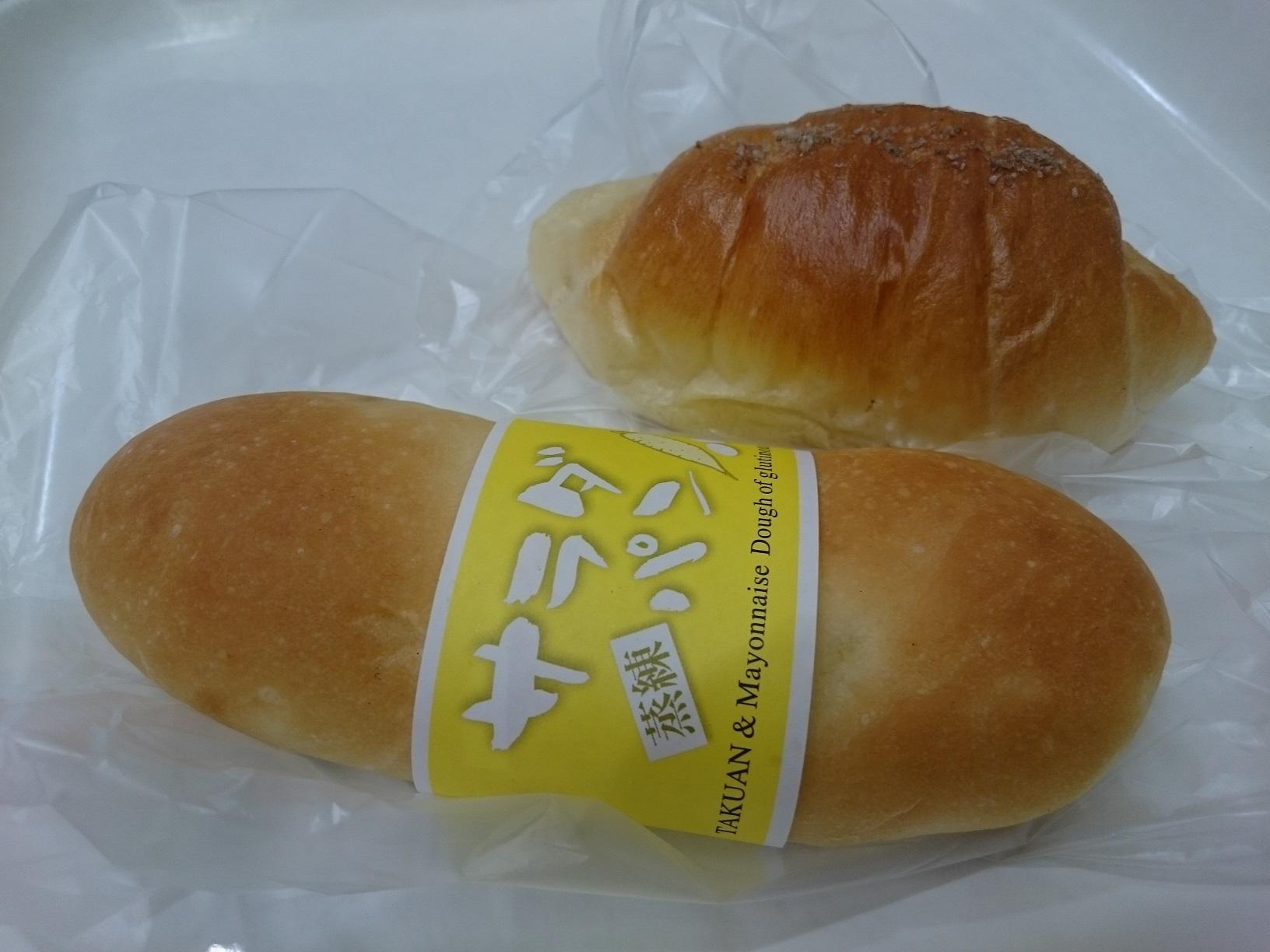 パン工場 佐沼店