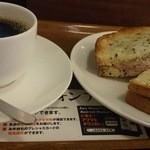 上島珈琲店 -        クロックムッシュ+ブレンドS