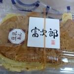 富次郎 - たい焼き(2015-02-01)