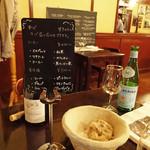 ポ・ブイユ - 食後酒とコーヒーのメニュー
