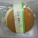 カーポート - 料理写真:和歌山みかん生ブッセ 150円+税