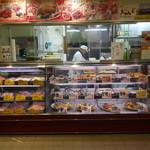 鳥岡 - 鶏肉専門店