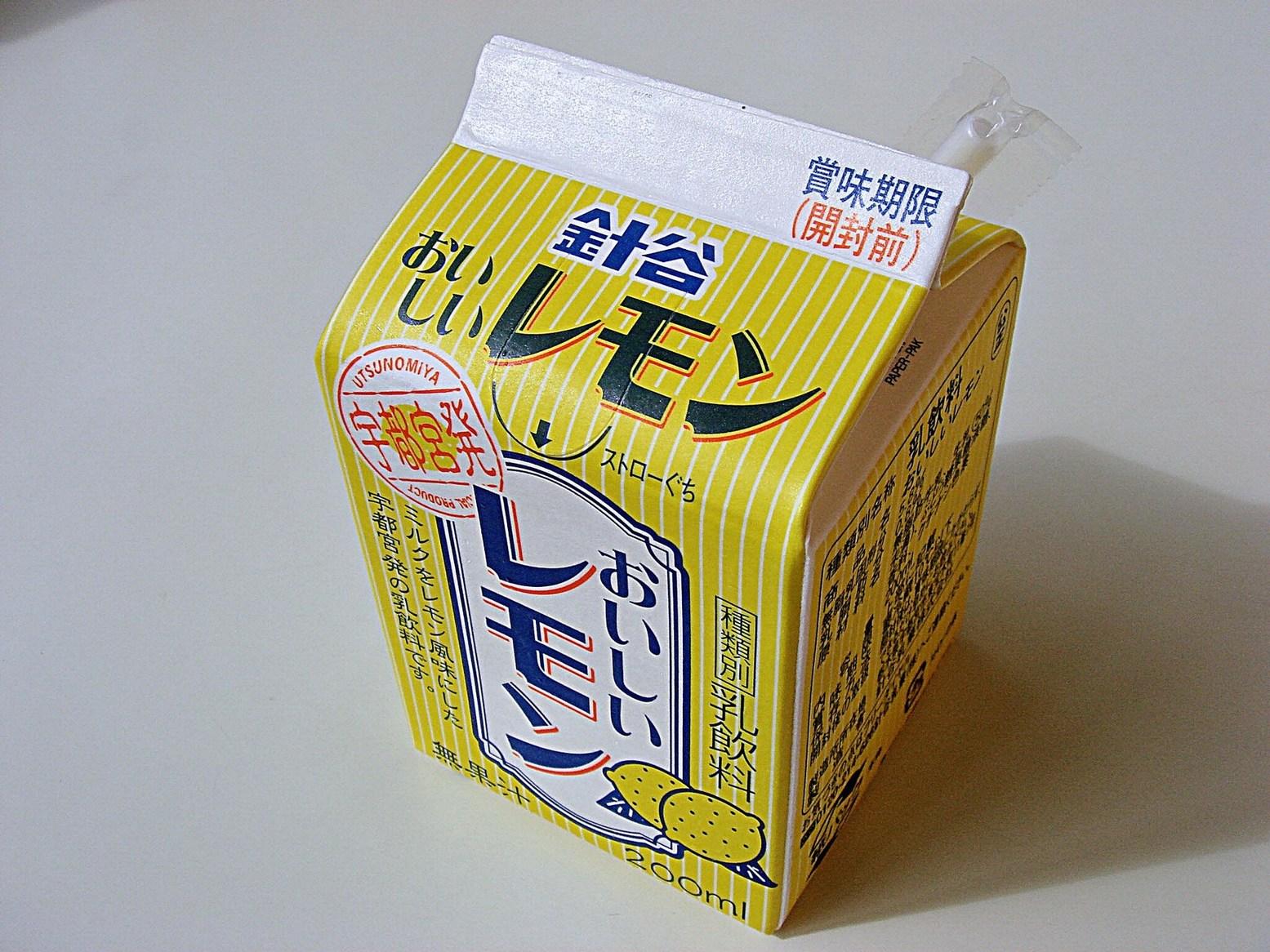 マロニエ name=
