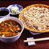 Kisshouan - 料理写真:カレー丼とおそばのランチセット 950円