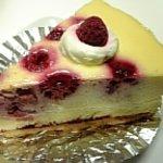 水野屋和洋菓子店 - 料理写真:木苺のプディング