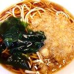 kabutochoumaruya - 丸屋 @日本橋兜町 温かい蕎麦