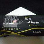 横濱菓楼 ハーバーズムーン - ☆個包装になっているので安心感がありますね(*^。^*)☆