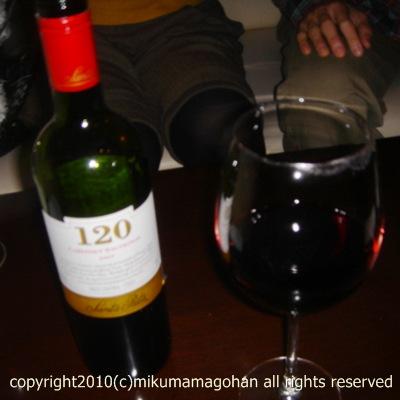 wine bar mela
