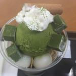 宇治園 茶の彩 - 贅沢抹茶パフェ  800円