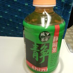 品川旬菜南売店 - お茶<税込>134円