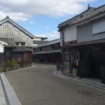 34802830 - 日田の豆田町の街並み。こんな雰囲気に千屋はあります