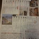 九州 熱中屋 - 熱中屋新聞