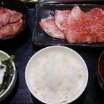 おくう - 焼肉御膳¥1980