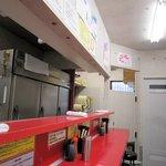 ラーメン二郎 - 自家製麺