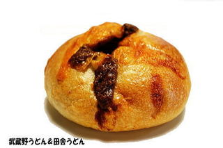 石窯パン工房 ぴーぷる 岩槻店 - キーマカレーパン