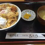 丸の内食堂 - カツ丼