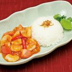 海老と玉子のアジアンチリソース タイ米付き