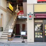 鮨さゝ木 - 銀座美術館ビルの8階