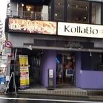 KollaBo - 雨の中、集合
