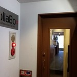 KollaBo - 入口