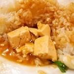 北京飯店 - 麻婆豆腐をライスにかけてみた