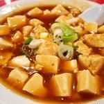 北京飯店 - 麻婆豆腐