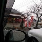 34816925 - 雪で寒いから、営業車から撮影w