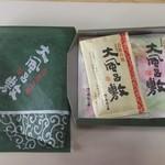 レストランはわい - 山陰の味 大風呂敷:6個入り:650円
