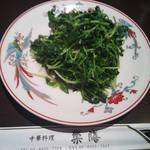 楽膳 - トウミョウ炒め