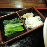 円 - 糧