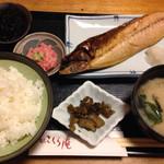 34818976 - サバ塩定食