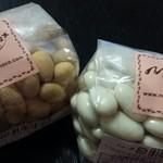 マシューのチョコレート - キャラメルパウダーアーモンドチョコ&ホワイトアーモンドチョコ