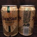 HANGOUT Earts&Fellow - sunsunオーガニックビール