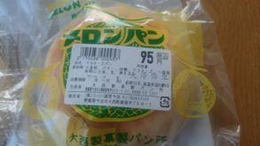 大西製菓製パン所
