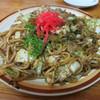 yoshida - 料理写真:ミックス焼きそば 550円