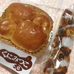 札幌 大吾ぱん屋 - アップルレーズン☆ くにみつこ☆ 久しぶりに買ってみました♪ くにみつこはふわふわのパンの底にに黒蜜が隠れてて美味しいです(๑′ᴗ‵๑)