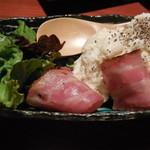 京都木村屋本店 - 京風ポテトサラダ