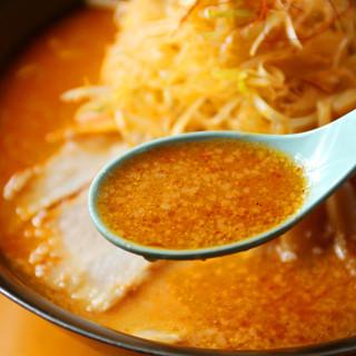 ■スープのこだわり