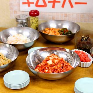 ■キムチバー(食べ放題)