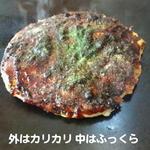お好み焼き たきのみや - 料理写真:イカ玉